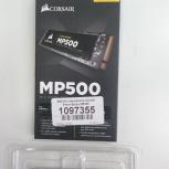 Жесткий диск SSD M.2 Corsair MP500 120гб, Новосибирск