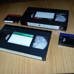 Оцифровка кассет VHS, SVHS, DV, BETACAM. Видеосъемка 4K, HD, Новосибирск