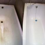 Реставрация ванн, гарантия качества, выезд бесплатно, Новосибирск