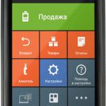 Кассы-онлайн для малого бизнеса, Новосибирск