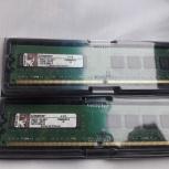Продам DDR2 2x1G, Новосибирск