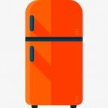 Скупка не рабочих холодильников. Продать холодильник БУ выгодно!, Новосибирск