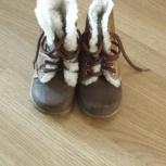 Зимние ботиночки 21 размера, Новосибирск