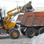 Аренда самосвала, вывоз мусора и снега, Новосибирск