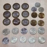 Коллекция монет СССР, Россия, Новосибирск