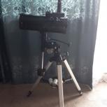 Телескоп Doffler, Новосибирск