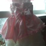 продам платье для торжества на девочку, Новосибирск