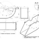 щепорез все чертежи и станок для изготовления блоков, Новосибирск