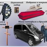 Ритуальные услуги в Новосибирске, Новосибирск