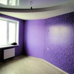 Ремонт, отделка.Ремонт ванн,ремонт туалета.Ремонт офисов.Сантехработы, Новосибирск