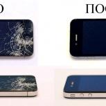Замена дисплея iPhone 4 / 4S, Новосибирск