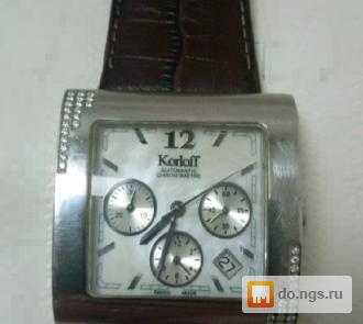 Часы стоимость карлофф ломбард калининград часы