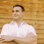 Преподаватель английского языка, Новосибирск