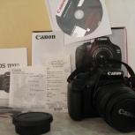 куплю фотоаппарат, Новосибирск