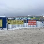Продам готовый бизнес - торговый рынок, Новосибирск