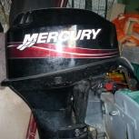 Прогресс 2 с мотором Mercury ME 40 ELPTO, Новосибирск