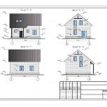 Проектирование домов и коттеджей, Новосибирск