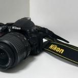 Зеркальный фотоаппарат Nikon D3100 Kit + сумка, Новосибирск