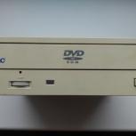 Оптический DVD привод, Новосибирск