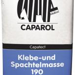 Состав клеевой базовый на мин.основе Caparol Capatect Klebe-und 190, Новосибирск