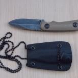 Нож маленький нашейный M Tech сталь 440, Новосибирск