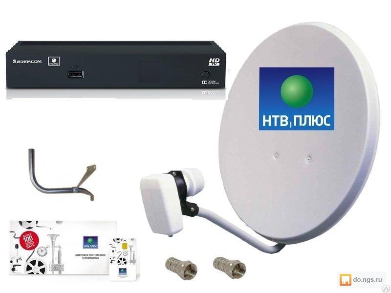 Частные объявления продажа аналоговое телевидение частные объявления в ижевске о ремонте пылесоса