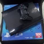 Sony PlayStation 3 500Gb. Комплект полный, Новосибирск