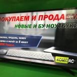 """Отличный ТВ Led телевизор 40"""" Samsung UE40J5000AU, Новосибирск"""