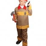 Карнавальный детский костюм пожарный, Новосибирск