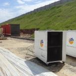 Нагрузочный стенд Crestchic 700 кВт, Новосибирск