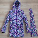 Продам куртку для будущих мам б/у, Новосибирск