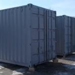 Продам контейнеры 3, 10, 20, 40 тонн, Новосибирск