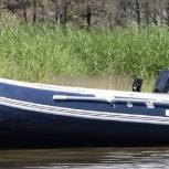 Лодка с мотором, Новосибирск