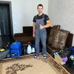 Химчистка ковров, чистка ковра, ковролина, ковровых покрытий, Новосибирск