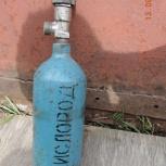 Газовый баллон кислородный  V=1литр, Новосибирск