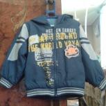 Продам куртку и штаны (костюм) на 2-4 года демисезон, Новосибирск