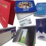 Визитки, листовки, бланки, буклеты, журналы, плакаты, Новосибирск