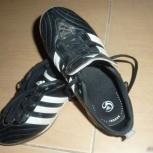Продам новые кроссовки, Новосибирск
