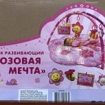Продам коврик игровой, Новосибирск