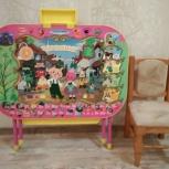 Продам складной детский стол и стул, Новосибирск