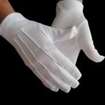 Перчатки белые парадные, Новосибирск