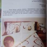 Продам одеяло из 100% шерсти мериноса, Новосибирск