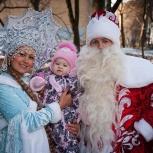 Дед Мороз и Снегурочка в Новосибирске, Новосибирск