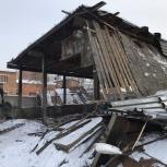 Утилизация Металла, Новосибирск