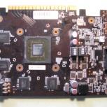 Куплю систему охлаждения видеокарты  GTX650, Новосибирск