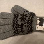 Перчатки из шерсти яка, Новосибирск