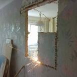 Сделаю перфоратором проём или нишу в стене, Новосибирск