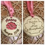 Медаль деревянная, Новосибирск