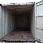 Контейнер металлический 20 тонн 6 метров, Новосибирск