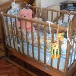 Продам детскую кроватку от 0 до 3-х лет с матрасом, Новосибирск